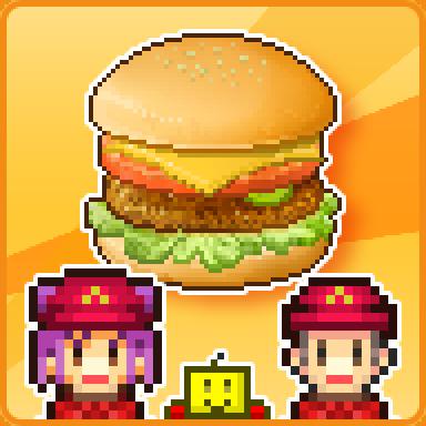 ハンバーガー 堂 創作